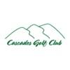 Cascades Golf Course Logo